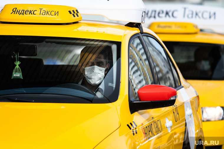 системный сбой Яндекс Такси Екатеринбург