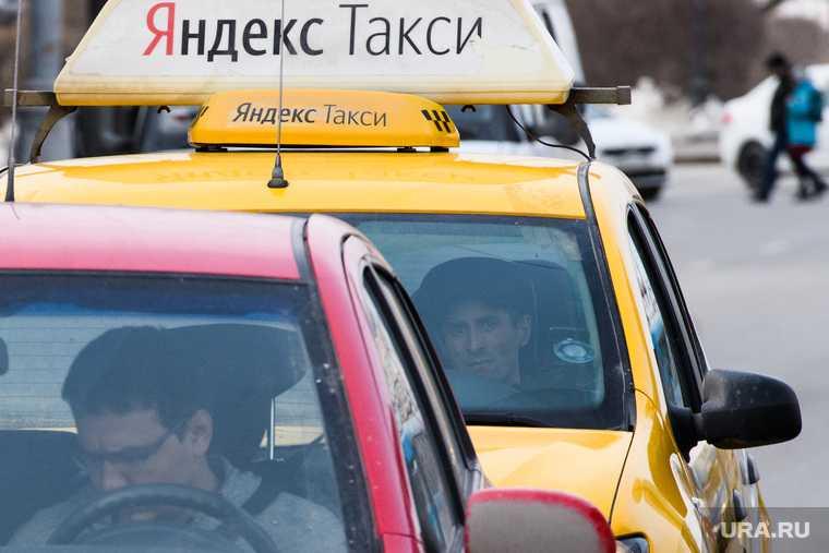 Яндекс Такси цены в Екатеринбурге когда снизятся