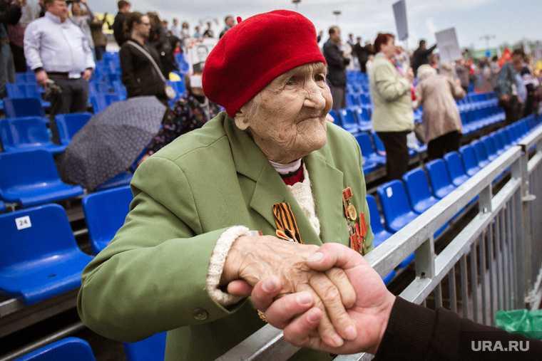 новости хмао выплаты для ветеранов участники вов мера социальной поддержки соцподдержка награжденные знаком Жителю осажденного Севастополя единовременная выплата 15 тысяч рублей