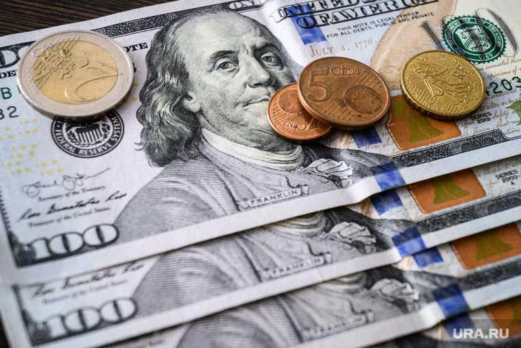 валюта купить где дешевле евро