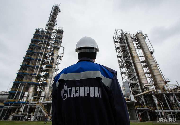 Газпром НОВАТЭК Русгаздобыча