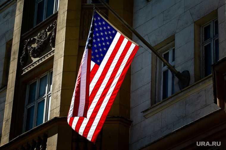 Генконсульство США в Екатеринбурге перестанет существовать
