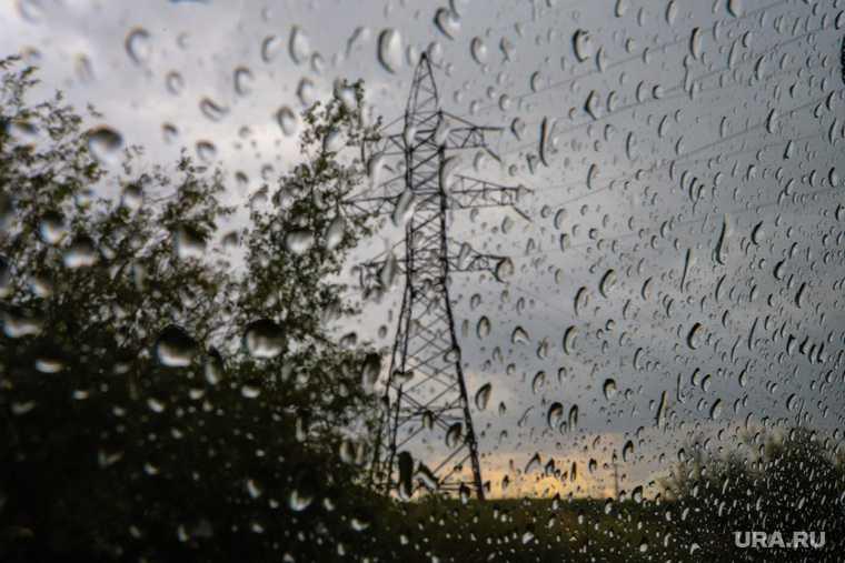 Погода Курганская область