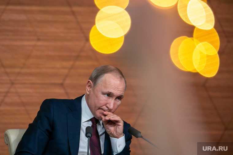 Путин отношения Запад новости