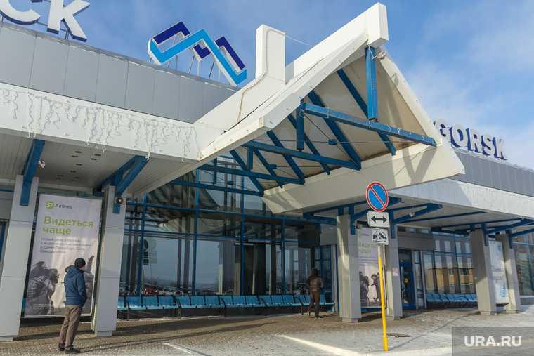 аэропорт магнитогорск торги росимущество