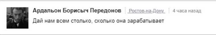Россиян возмутило неадекватное поведение Бузовой на концерте