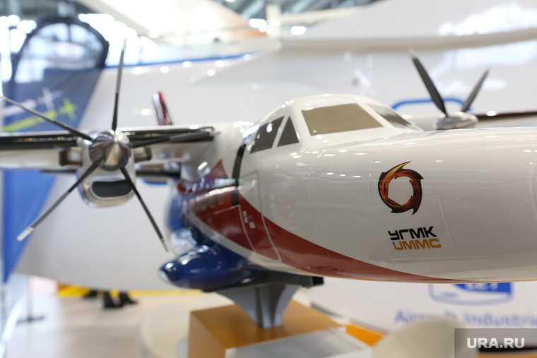УГМК авиакомпания уктус самолеты ремонт арбитраж