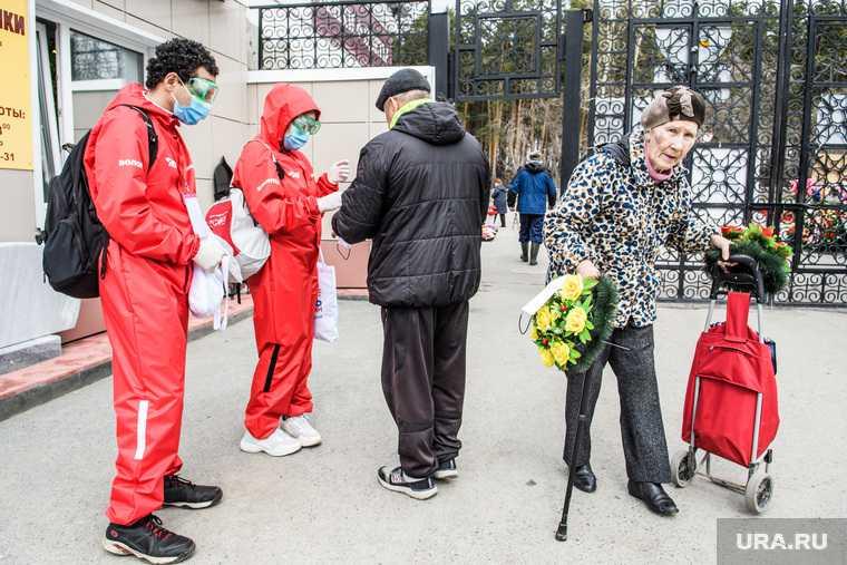 Жанна Рябцева ОНФ волонтеры выборы в Госдуму 2021 Свердловская область