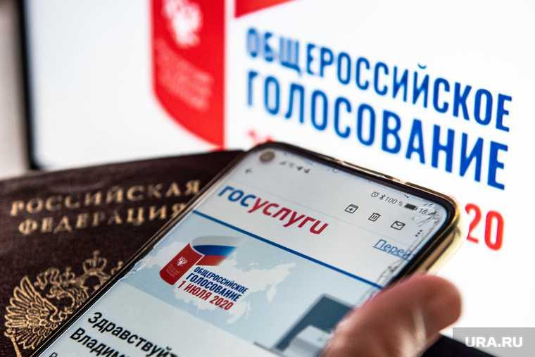 праймериз «Единой России» принуждают бюджетников голосовать Пышминский ГО Свердловская область