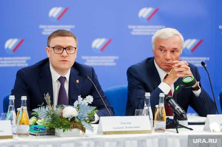 Челябинск СПП клуб олигархов Текслер Рашников заседание правления 21 мая программа