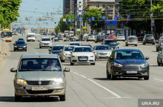 система слежки за автомобилями