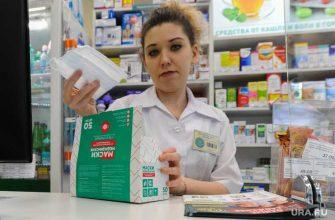 правительство новый праздник в России день фармацевта