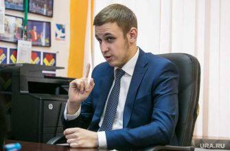 Василий Власов ЛДПР депутат Госдума помощник Илья Мэддисон