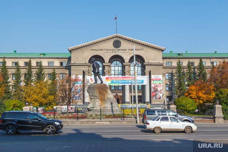 Екатеринбург коронавирус пандемия выпускной