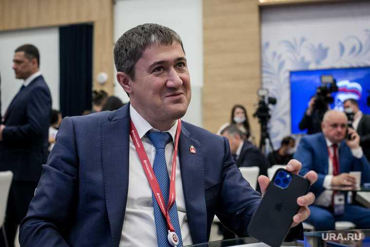 День города Пермь губернатор Махонин