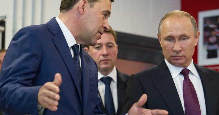 Куйвашев отменил заседание правительства ради встречи с Путиным