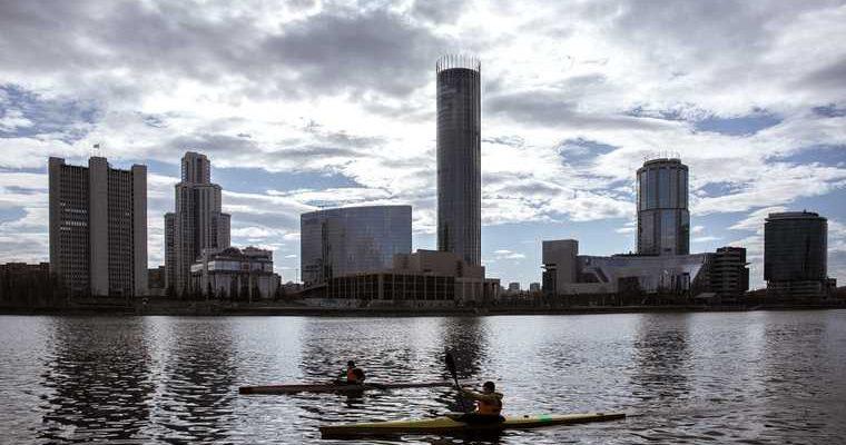 Екатеринбург Сити новые небоскребы