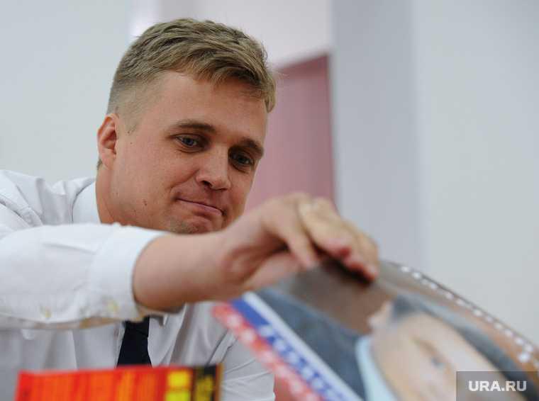 Челябинская область Троицк Виноградов суд уголовное дело прокуратура отстранили