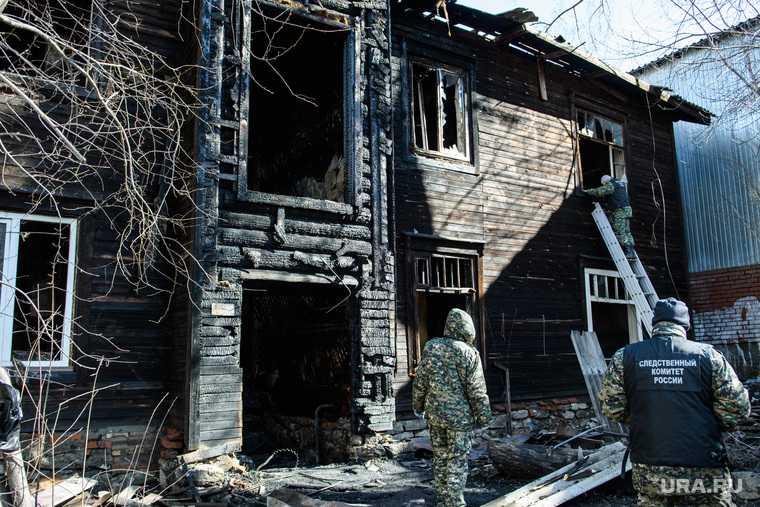 пожар Юго-камский уголовное дело СКР