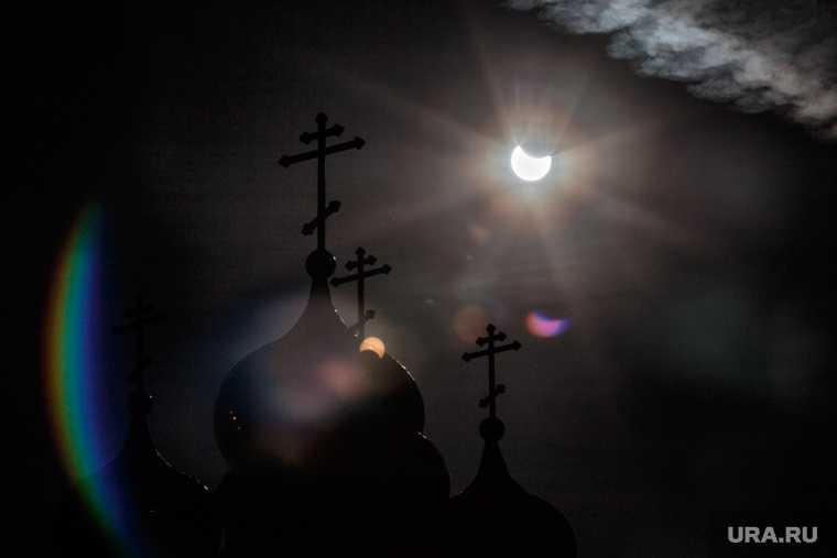 Пермский край солнечное затмение