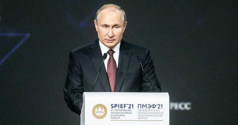 Петербургский международный экономический форум Путин пленарное заседание ХМАО Тюменская область рейтинг качества жизни АСИ
