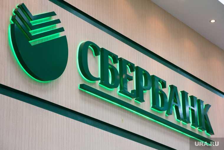 Сбербанк лицевые счета два миллиона рублей долг