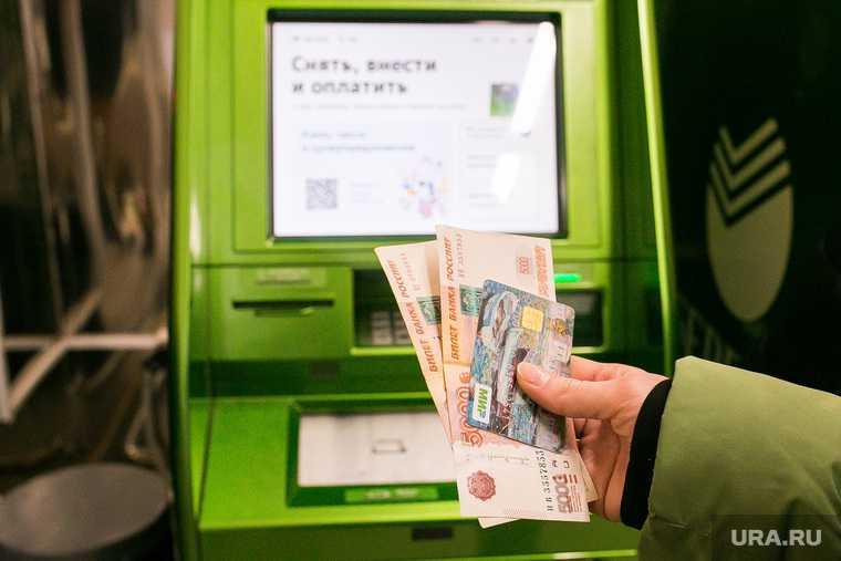 доход россиян