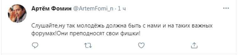 В соцсетях высмеяли появление Дани Милохина на ПМЭФ-2021. «Какой-то сюрреализм»
