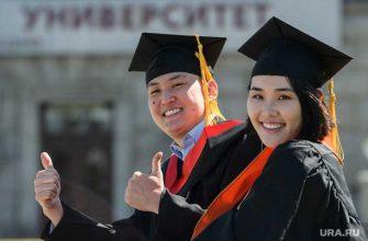 образование студенты иностранцы льготы