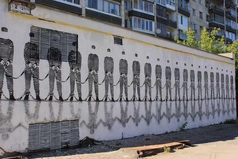 Екатеринбург арт объект заодно