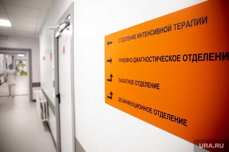Центр управления рисками здоровью населения строительство